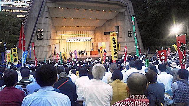 戦争への道をゆるさない6.23東京集会 (撮影・里見羊)