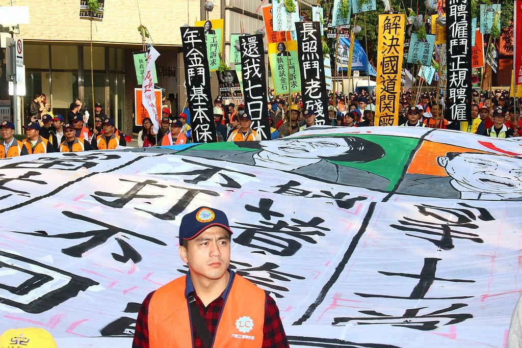 taiwanelection16-2
