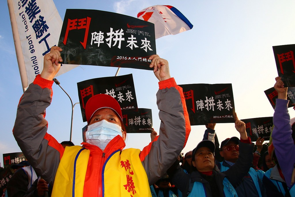taiwanelection16-4