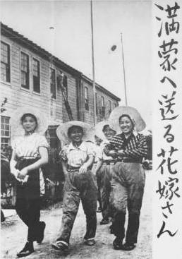 hanayomesan