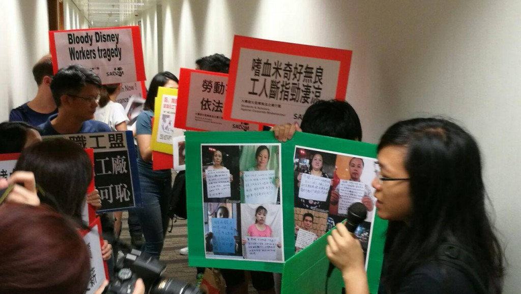 ディズニーランド香港に抗議行動(2016/6/15)