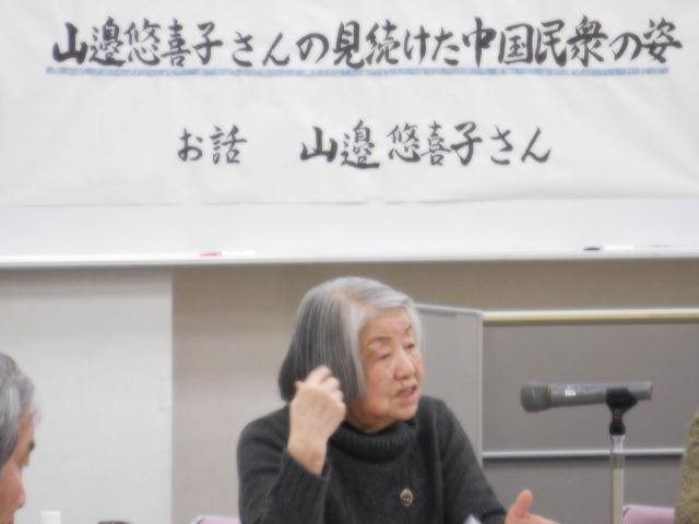 日中労働情報フォーラム「日本は中国で何をしたのか―山邉悠喜子さんの見続けた中国民衆の姿」講演会の報告(3/5)投稿ナビゲーション