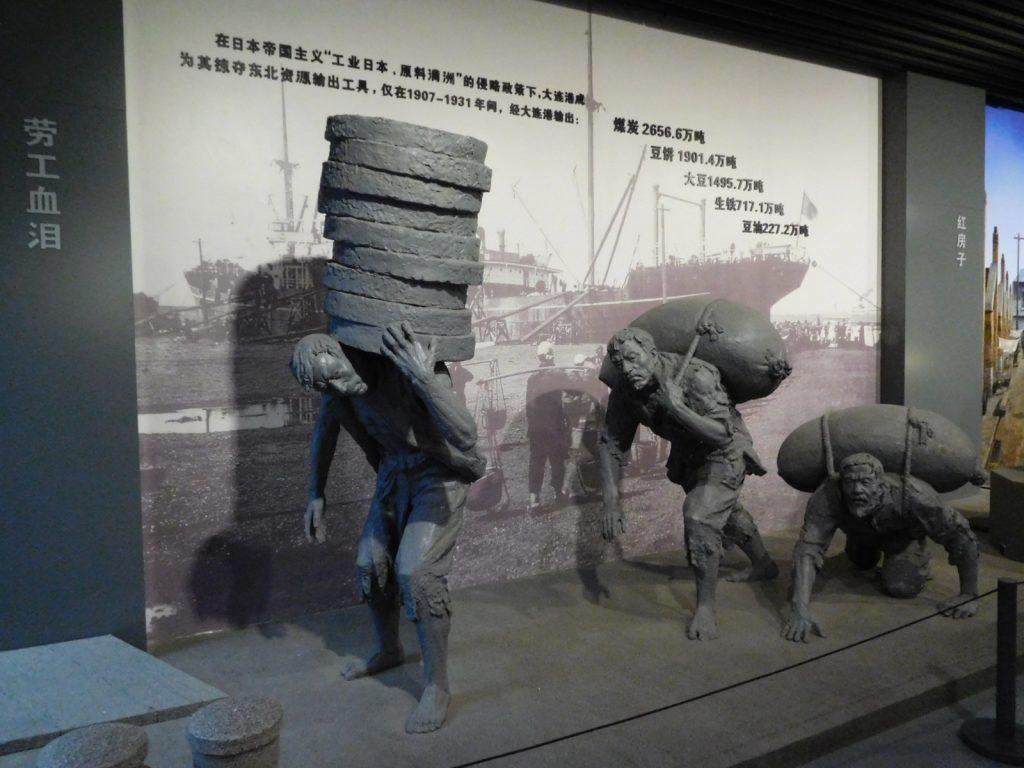 大連現代博物館の展示