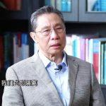 中国工程院院士の鐘南山氏