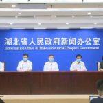湖北省新型コロナウイルス感染防止対策指揮部