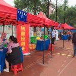 武漢市で全市民に対する新型コロナPCR検査を実施
